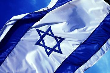 israel-flag-1220
