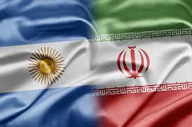 iranarg1375