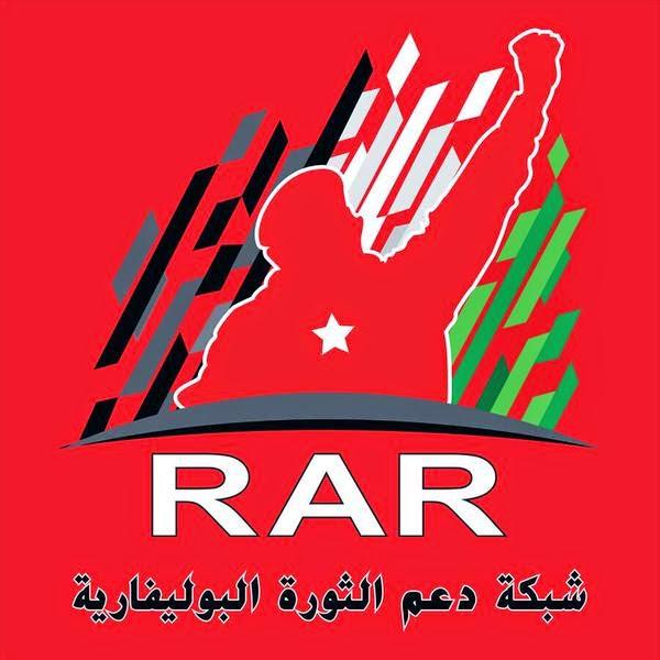 RAR15